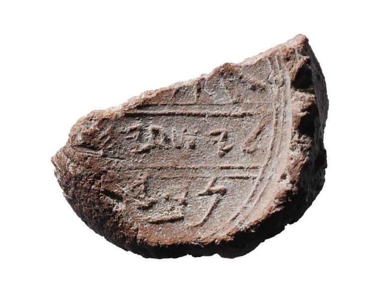03-isaiah-seal-jerusalem.adapt.1190.1